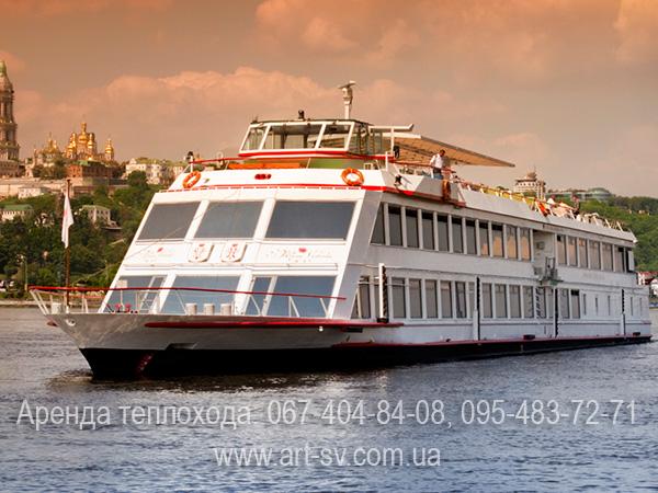 Теплоход Роза Виктория Lux лайнер Киев