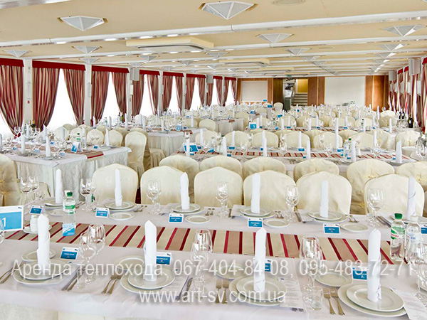 Lux лайнер Киев цена аренда