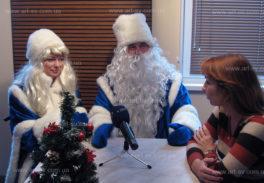 Дед Мороз и Снегурочка Киев съемки на ТВ