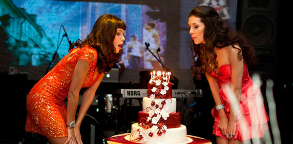 день рождения организация праздника киев