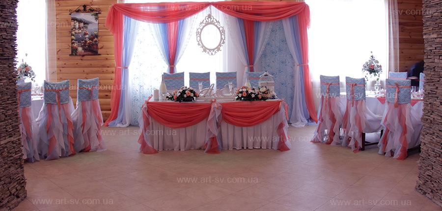 комплексное оформление свадеб киев