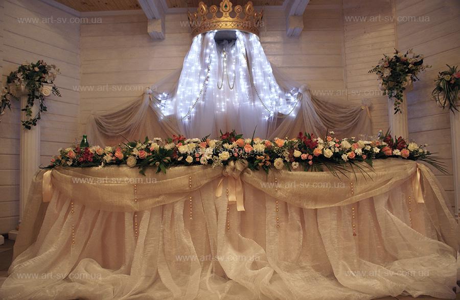 заказать оформление декор свадьбы киев